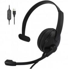 Наушники 2E CH12 Mono On-Ear USB (2E-CH12MU)