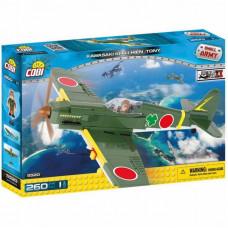 Конструктор Cobi Вторая Мировая Война Самолет Кавасаки KI-61-II Тони, 260 де (COBI-5520)